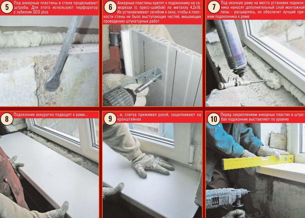 Смонтировать пластиковые окна своими руками