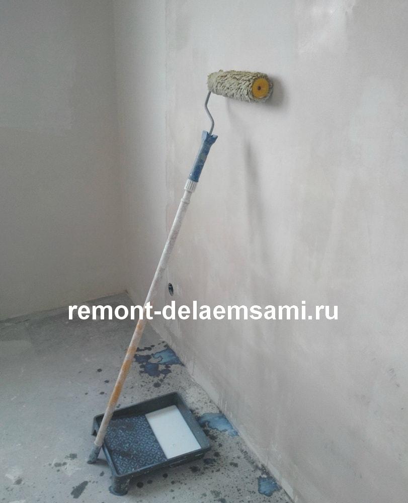 грунтовка стен, как правильно грунтовать стены